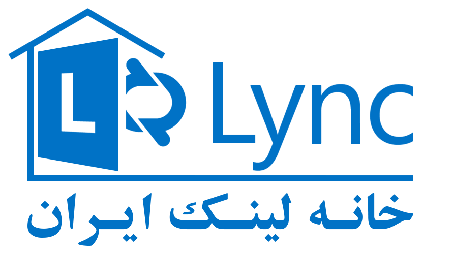 Lync-2013-server-Logo.png - 33.57 کیلو بایت
